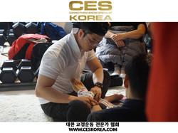 CES KOREA 12기 4주 1 (6).JPG