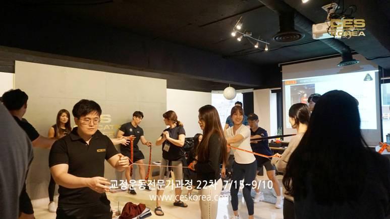 CES24 교정운동전문가과정 종강 (17)
