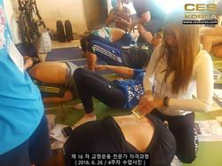 CES KOREA 제16차 교정운동전문가 자겨과정 4주차 (9)