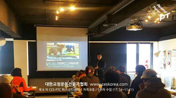 CES KOREA 6기 퍼스널트레이너과정 5주차수업 수료식  (10)