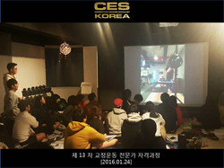 CES KOREA 교정운동전문가 13기 4주 (2).JPG