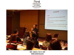 CES KOREA 교정운동전문가협회 3번째 코엑스컨벤션 (17).JPG