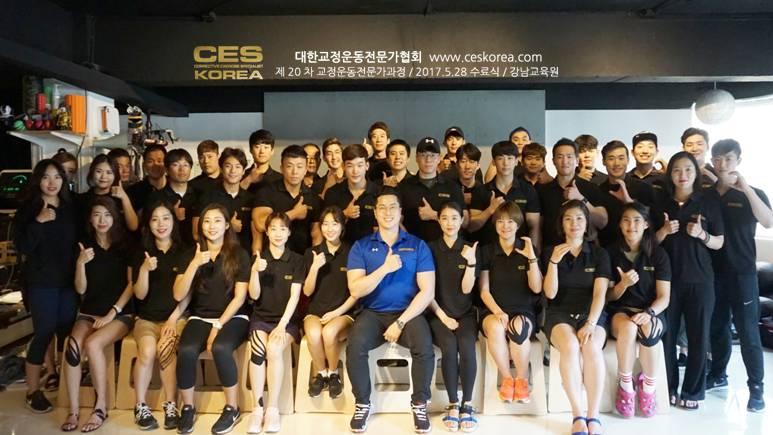 교정운동 CES KOREA (41)