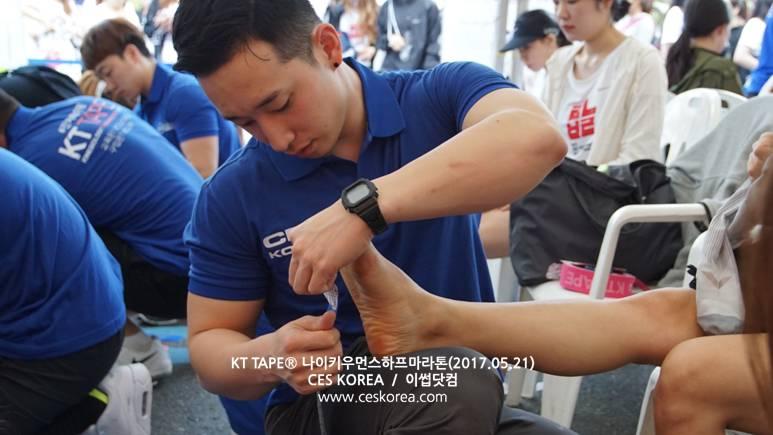 ces korea 나이키우먼스하프마라톤 서포터즈 (16)