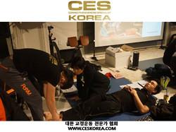 CES KOREA 12기 4주 1 (34).JPG