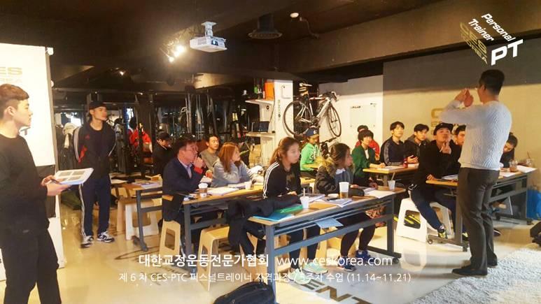 CES KOREA 6기 퍼스널트레이너과정 5주차수업 수료식  (15)