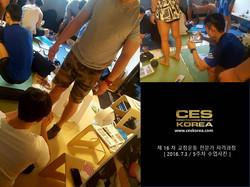 CES KOREA 교정운동전문가 자격과정 16차 5주차 (11)