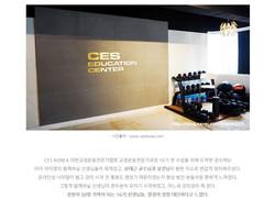 16기 CES KOREA 정락준 선생님 교정운동전문가과정 후기 (1)-9