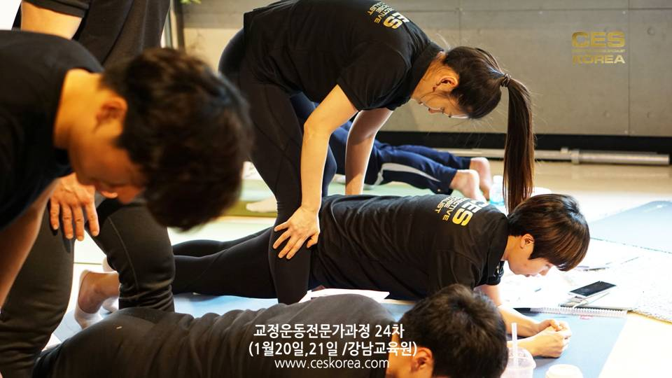 CES KOREA 24차 교정운동 8주차 (25)