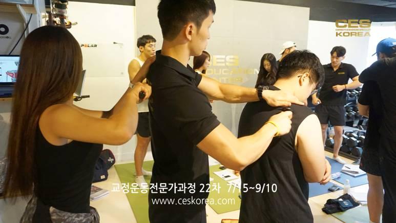 CES24 교정운동전문가과정 종강 (28)