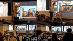 18차 CES KOREA 교정운동 4주차 (5)