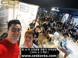 CES KOREA 16차 교정운동전문가 자격과정 1주차 (6)