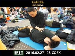 CESKOREA 아이핏  2016년2월27일28일 (24).JPG