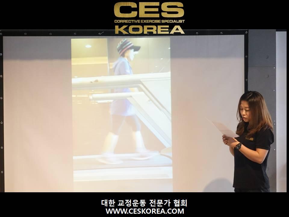 CES KOREA 12기 3주 (26).JPG