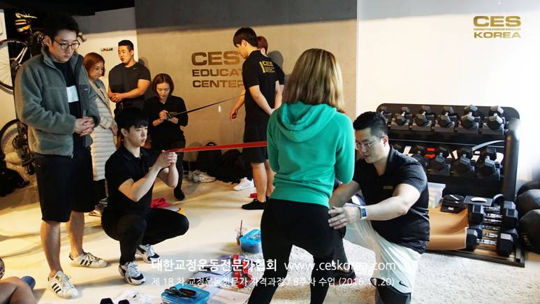 CES KOREA 18기 교정운동 8주차 (7)