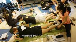 CES KOREA 교정운동전문가 과정 22차 (30)