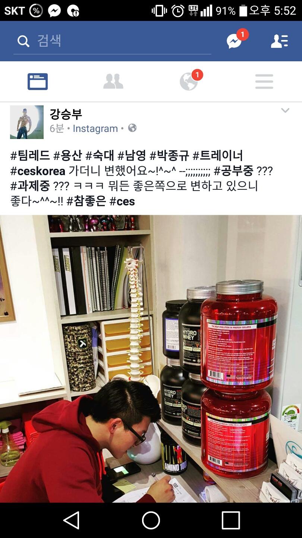 박종규선생님.jpg