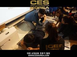 CES KOREA 12기 3주 (34).JPG