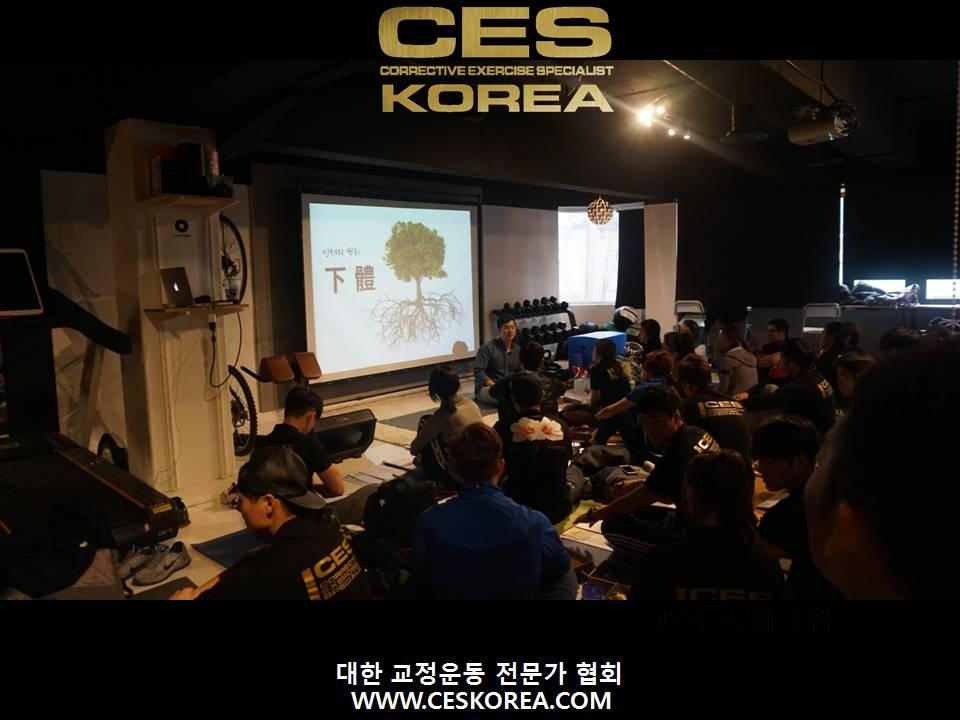 CES KOREA 12기 3주 (29).JPG