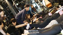 CES KOREA 24차 교정운동 8주차 (12)