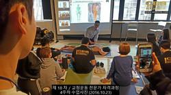 18차 CES KOREA 교정운동 4주차 (4)