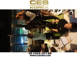 CES KOREA 12기 4주 1 (38).JPG