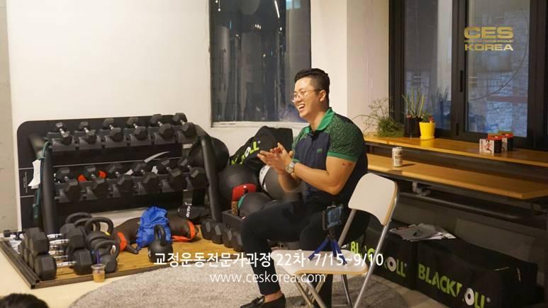 CES24 교정운동전문가과정 종강 (37)