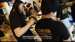 20차 교정운동전문가과정 CES KOREA (10)