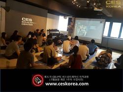 CES KOREA 퍼스널트레이너자격과정 ces ptc 5기 1주차 (12)