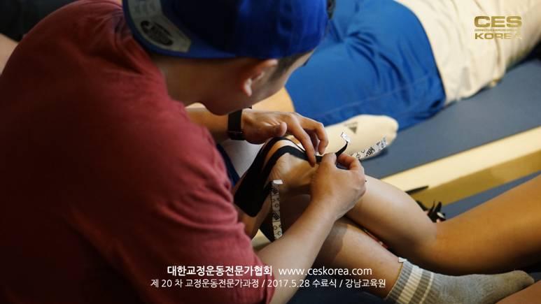 교정운동 CES KOREA (14)
