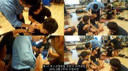 17차 ces korea 교정운동 전문가 과정 2주차 (18)