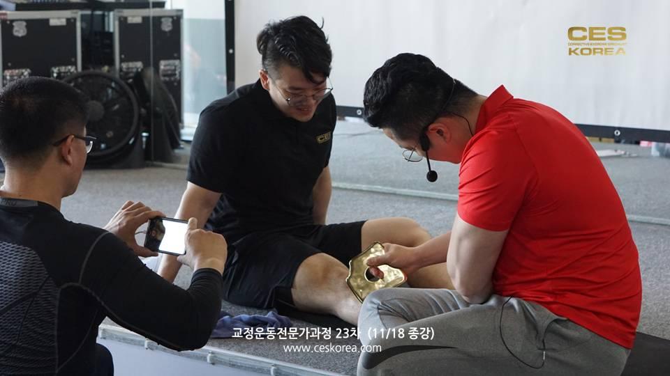CES24차 CES KOREA 교정운동전문가 (14)