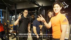 7기 CES PTC 퍼스널트레이너과정 5주차 (17)