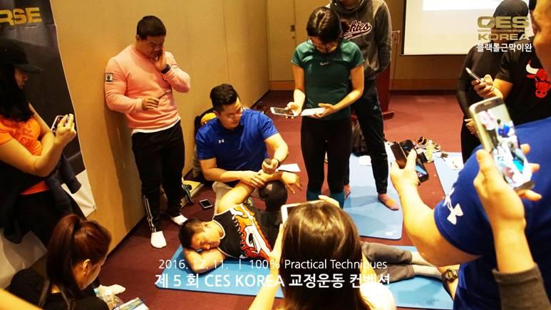 대한교정운동전문가협회 CES KOREA 컨벤션 5회차 (11)