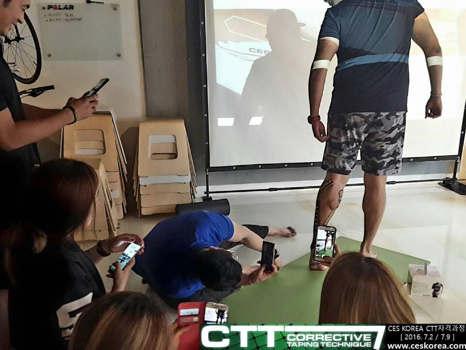 2016 CES KOREA CTT 교정테이핑테크닉 (11)