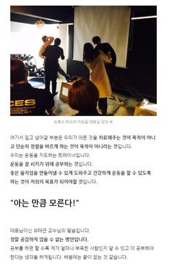 최유현선생님4