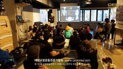 CES KOREA 18기 교정운동 8주차 (2)