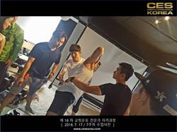 16차 CES KOREA 교정운동전문가 자격과정 7주차 (30)