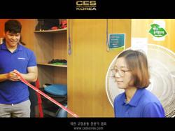 CES KOREA 대한교정운동전문가협회30.JPG