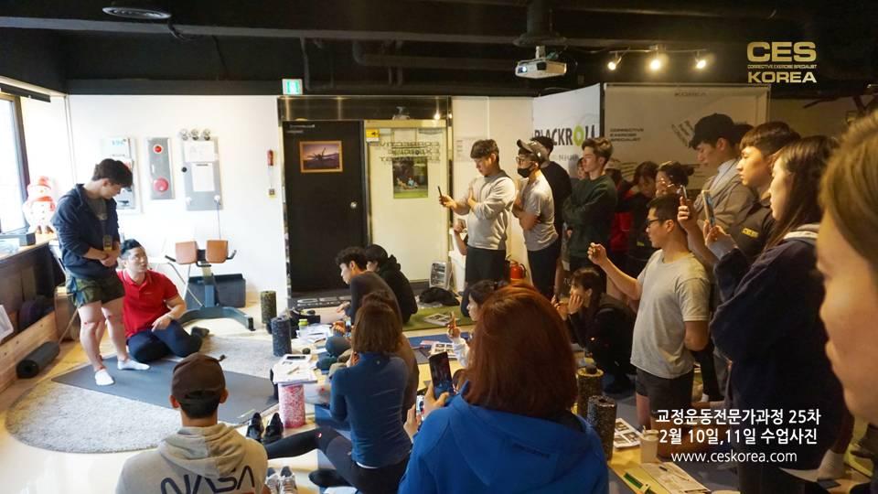 CES KOREA 25차 교정운동전문가과정 2주차 (3)