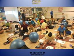 대한교정운동전문가협회 CES KOREA 부산 수업 (1).JPG