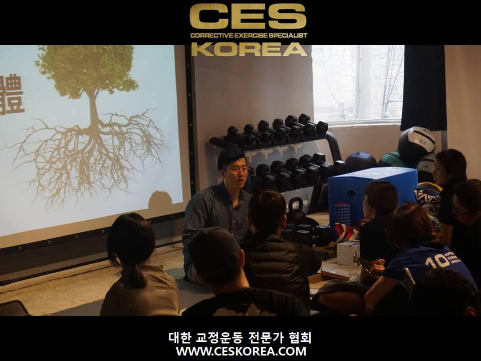 CES KOREA 12기 3주 (30).JPG