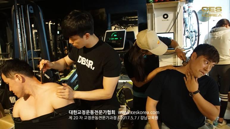20차 교정운동전문가과정 CES KOREA (4)