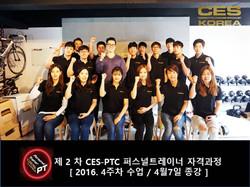 CES KOREA 2기 PTC 4주차 사진 (14).JPG
