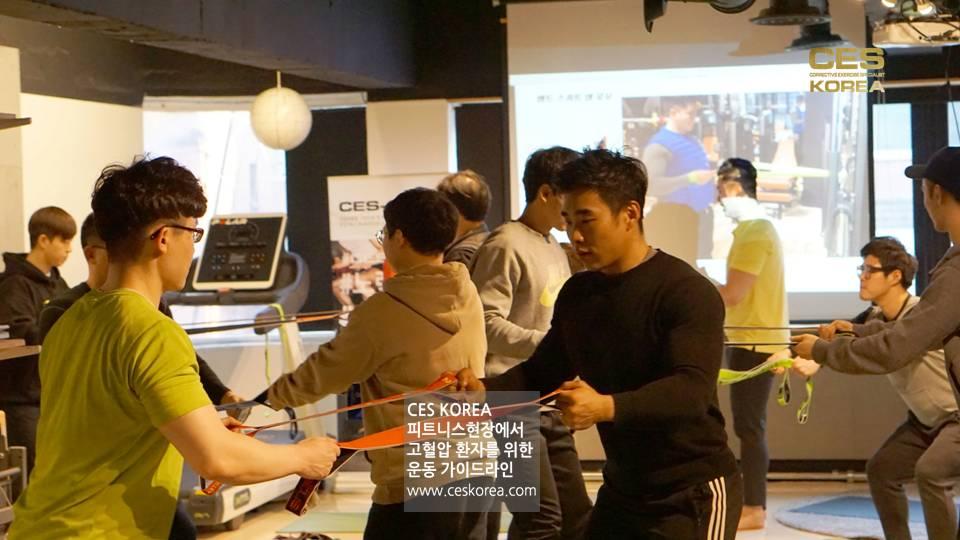 CES KOREA 고혈압 운동프로그램 (19)