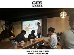 CES KOREA 교정운동 12기 (5).JPG