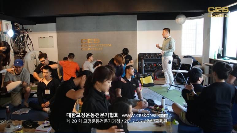 20차 CES KOREA 교정운동 6주차 (35)