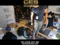 CES KOREA 12기 3주 (5).JPG