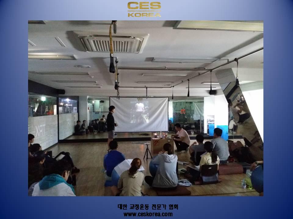 대한교정운동전문가협회 CES KOREA 부산 수업 (11).JPG