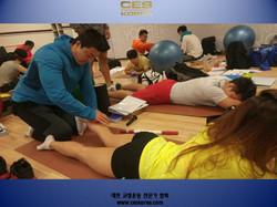 대한교정운동전문가협회 CES KOREA 부산 수업 (16).JPG